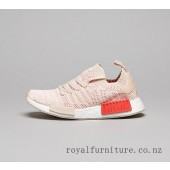 adidas khaki nmd r1 stlt primeknit trainers