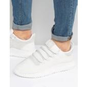 adidas tubular shadow blancas