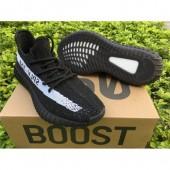 adidas yeezy boost noir et blanche