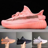 adidas yeezy fille