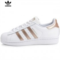 adidas superstar rose gold junior