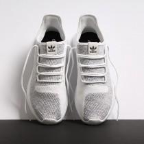 tenis adidas tubular gris